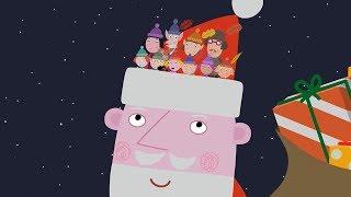 El Pequeno Reino de Ben y Holly - El polo Norte - Episodios de Navidad 🎄