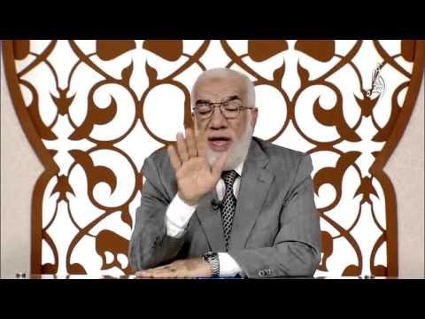 بلغوا عني ولو آية (1) - الشيخ عمر عبد الكافي