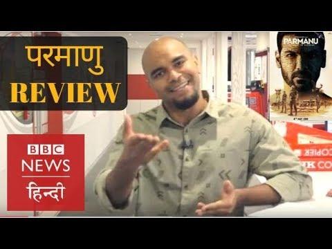 Film Review of John Abraham and Diana Penty starrer 'Parmanu' with Vidit (BBC Hindi)