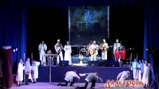 Аллегория - Гонец(, 2011-09-12T22:50:49.000Z)