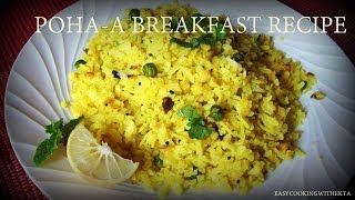 Poha Upma Breakfast Recipe In Hindi