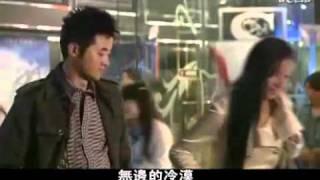 胡歌&白冰-美麗的神話(Hu Ge & Bai Bing -The Beautiful Myth) .avi