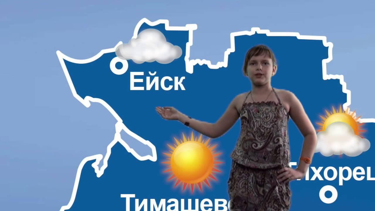 Погода в межгорье на июнь