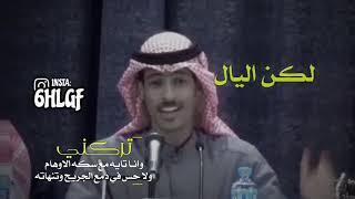شيله : الغلا وين عبدالله ال فروان و سلطان آل شريد و راشد فهد ) تصميمي 🕊🧡.\