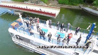 天橋立Wedding PR 和婚喜リゾート  音花ゆり 音花ゆり 検索動画 12