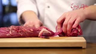 Как обработать вырезку перед приготовлением