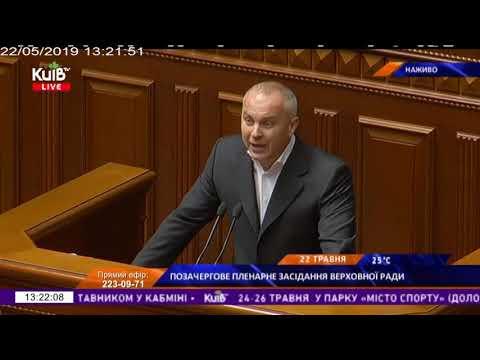 Телеканал Київ: 22.05.19 Київ Live 13.10
