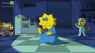 Симпсоны: Мэгги Симпсон - Мучительная продлёнка ( На русском)