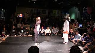 Bad & Boogie Popping 1/8 -  Sunny vs Afternoon