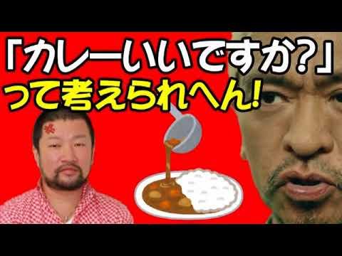 松本人志 グアムで木村祐一が激怒した話を語る