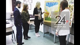 Студенты-повара из Нижнекамска удивили жюри конкурса Пегасом из овсянки