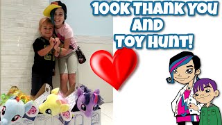 100k YouTube Subs - Toy Hunt - My Little Pony, LEGO and Disney Store Shopping!