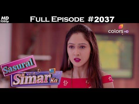 Sasural Simar Ka - 7th February 2018 - ससुराल सिमर का - Full Episode