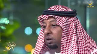 نجل الراحل سلامة العبدالله: الملك سلمان صلى على والدي بنفسه