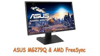 aSUS MG279Q: демонстрация работы технологии AMD FreeSync