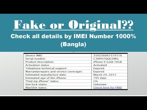 How to find the imei on iphone 7