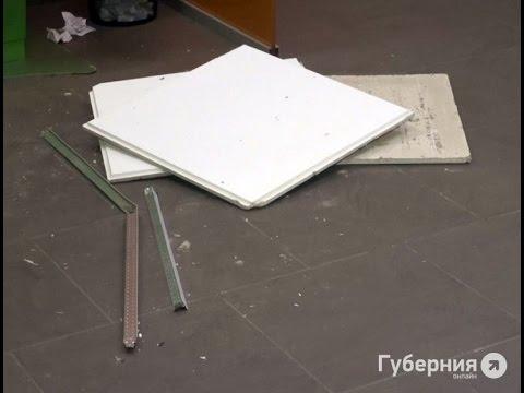 Погром в помещении Сбербанка устроили неизвестные в Хабаровске. MestoproTV