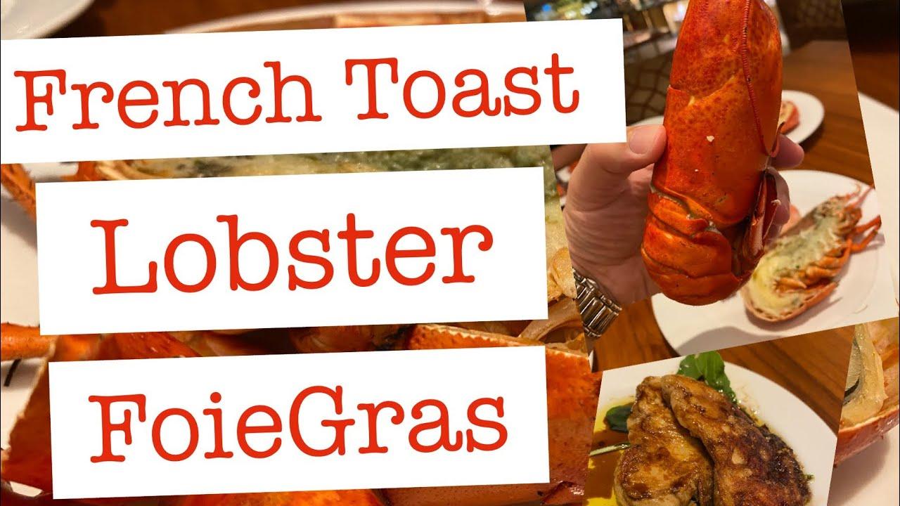 โรงแรมแชงกรีล่า กรุงเทพ ( Shangri-La Hotel, Bangkok) บุฟเฟต์กุ้ง lobster  Foie Gras อร่อยมาก