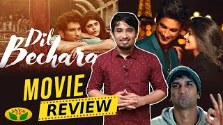 Dil Bechara Movie Review | Sushant Singh Rajput | Sanjana Sanghi | Jaya Tv