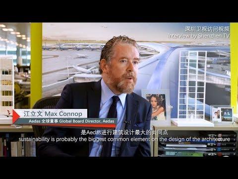 Aedas' Interview with Shenzhen TV