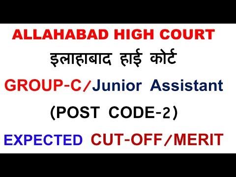 Allahabad High court Group-C Cutoff/Merit #12 Nov 2017