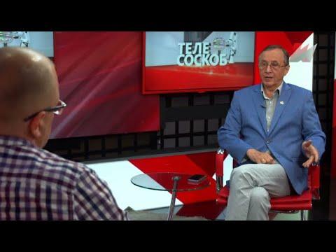 Телесоскоб (22.06.2018) с Николаем Бурляевым
