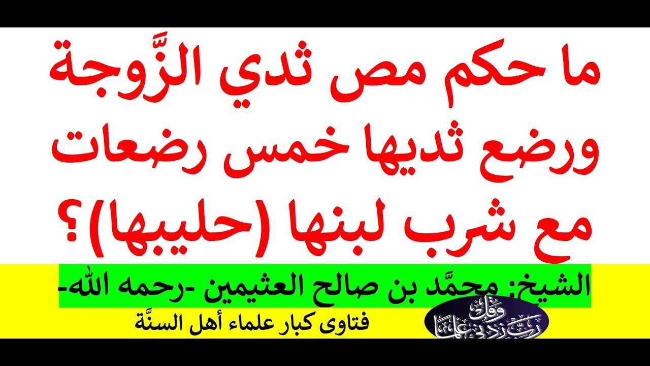 فهد اللحام سيليكون حكم مص صدر الزوحة Dsvdedommel Com