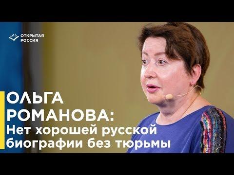 Вопрос: Летающие муравьи в Москве – что это за явление, когда и сколько длится?
