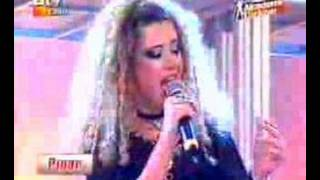 Pinar Aydin- Whenever Wherever