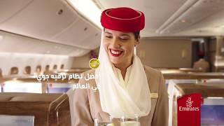 Emirates ICE - Advertising in Arabic
