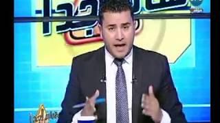 محمد أبو العلا يهاجم بشراسة النائب سعيد حساسين ويكشف فضائحه عالهواء