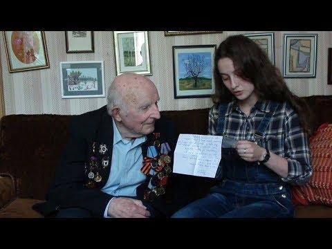 МЕЛИК-САРКИСЬЯНЦ АРСЕН СОКРАТОВИЧ ВЕТЕРАН Великой Отечественной войны