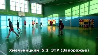 Гандбол. Турнир для юношей 2002 г.р. Хмельницкий - ЗТР (Запорожье) - 11:10 (1 тайм)