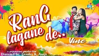 Rang Lagane De Vine Arora Free MP3 Song Download 320 Kbps