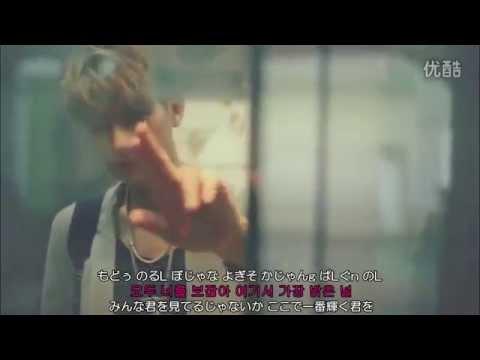EXO THE STAR ルビ+歌詞+日本語訳