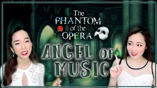 Angel of music, Musical The Ph…