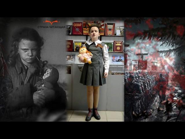 Изображение предпросмотра прочтения – СофияГлуховская читает произведение «Кукла» ВероникиМихайловныТушновой