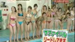 POOLtaiketu-005/15 高木梓 動画 2
