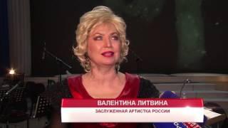 «Римские каникулы», генеральная репетиция. Сюжет Центр Красноярск.