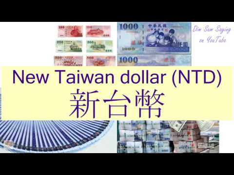 """NEW TAIWAN DOLLAR (NTD)"" in Cantonese (新台幣) - Flashcard"