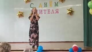 Давайте вспомним тех- Люся Чеботина (cover by. Asya Kross) день учителя 2018