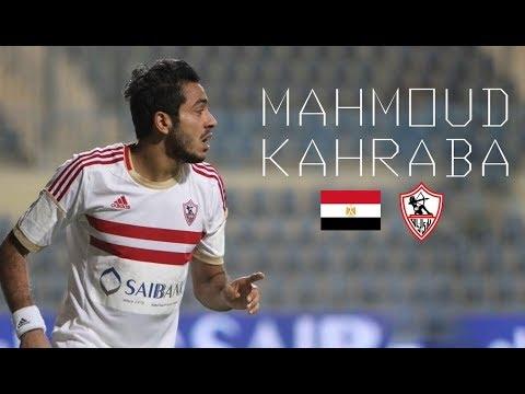 Mahmoud Kahraba | محمود كهربا • Goals, Skills, Assists • New Egyptian Star