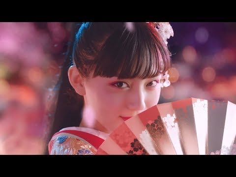 Japanese Commercials 2017