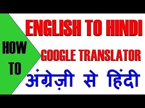 Translate English To Hindi In Google