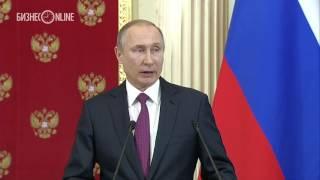 Путин видит решение приднестровского конфликта через федерализацию Молдавии