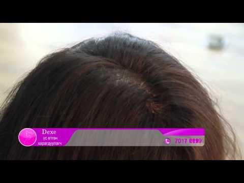 TV5 Home Shopping - Үс өтгөрүүлэгч