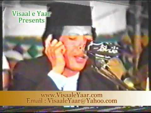AMAZING QURAN RECITATION(Qari Imran From Indonesia)BY Visaal