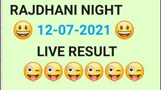 Rajdhani night 12/07/2021 single Jodi trick don't miss second toch line | BG satta matka