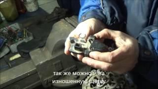 Восстановление щёток генератора Бош и других(один из способов)