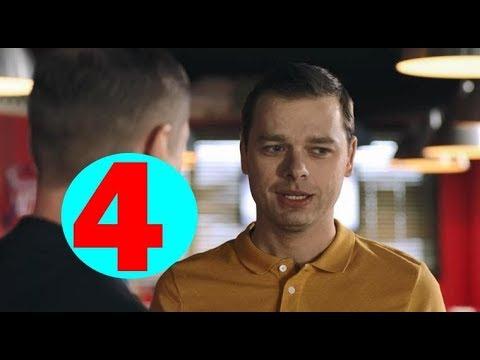 Кадры из фильма Молодежка - 6 сезон 27 серия